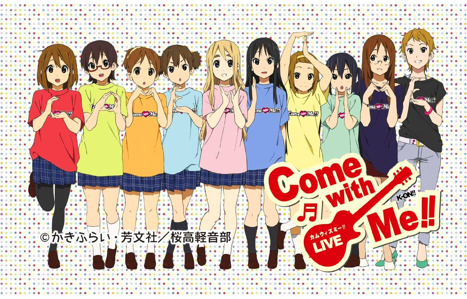 K-ON! Come With Me