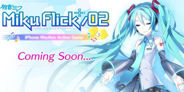 FlickMin