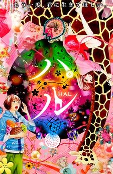 Películas Anime 2013